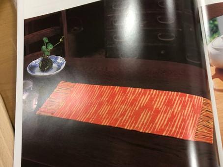 一人ユーキャン 卓上で楽しむ手織り講座