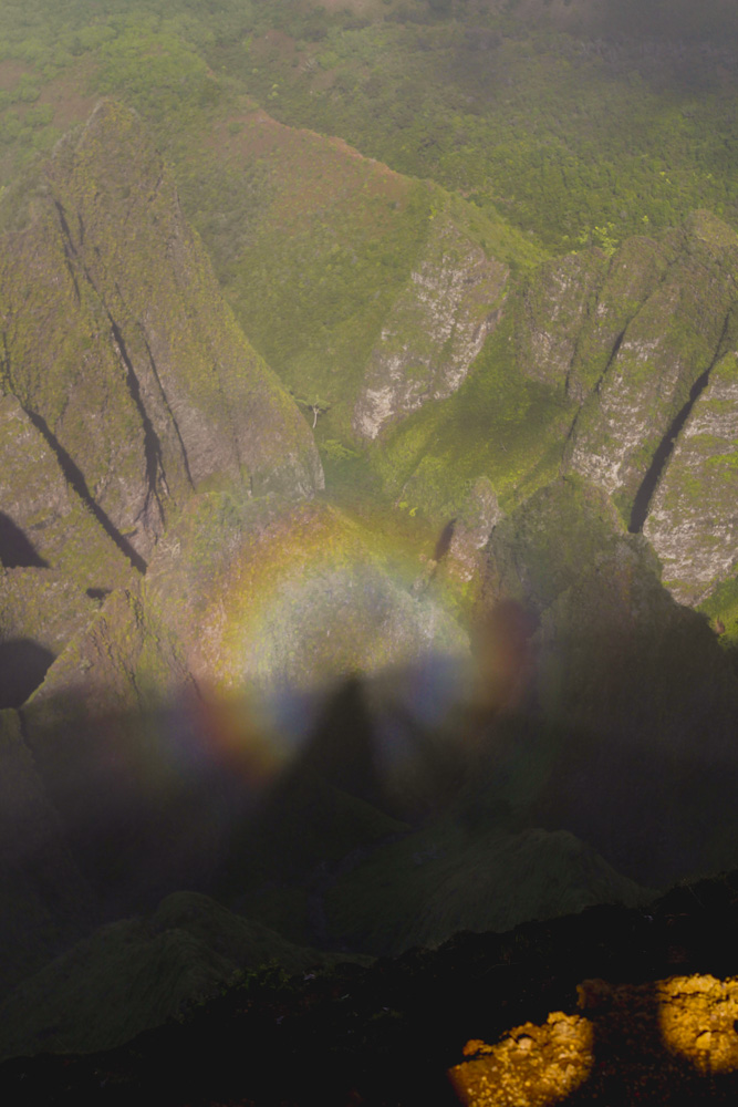Brocken spectr Rainbow, Kalalau