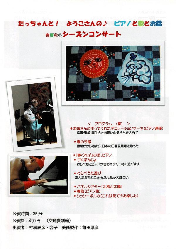 Scan2019-08-02_144821_000.jpg