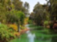 Jordan river. The place where Jesus was