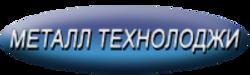 металл технолоджи лого.png