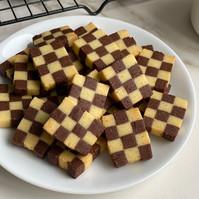 Galletas Damero - Galletas de Chocolate y Vainilla