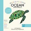 OceanAnimals_ARC-cover.jpg