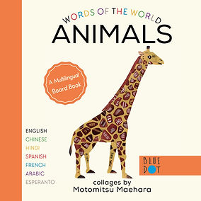 WOTW-Animals_covers-01_010721 4.jpg