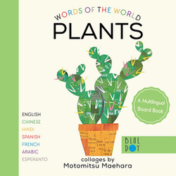 WOTW-Plants cover