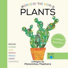 WOTW-Plants_covers-01_010721 2.jpg