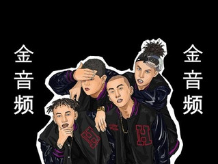 Migos, Lil Yachty, Playboi Carti, and more rappers react to China's Hottest Rap Group, HIGHER BR