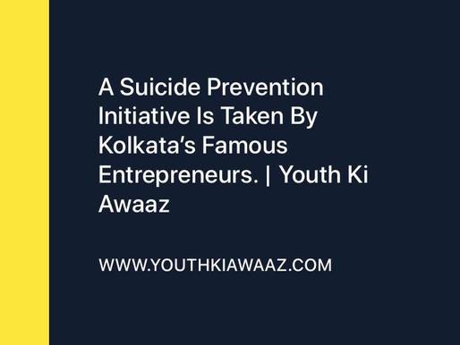 Rahul Basak featured on Youth Ki Awaaz