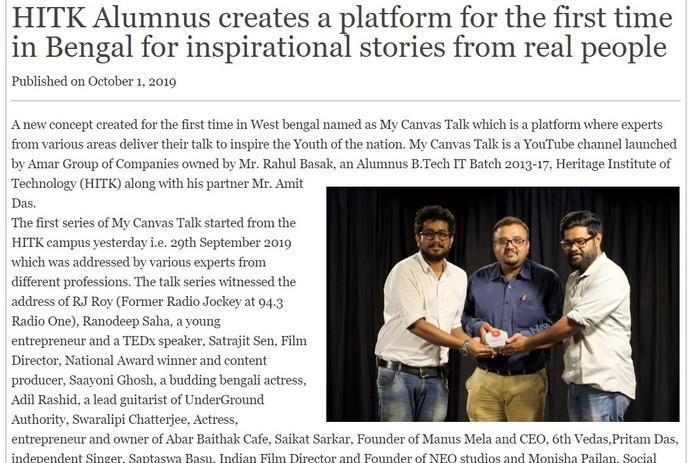 rahul_basak_news.jpg