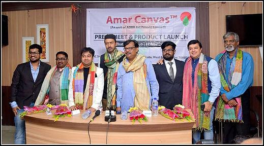 Amar Canvas || Rahul Basak CEO