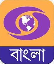 kisspng-dd-bangla-bengali-television-cha