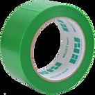 Tester échantillon gratuit #MUST tape