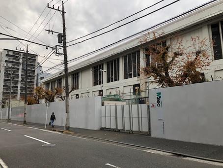 横浜市文化体育館