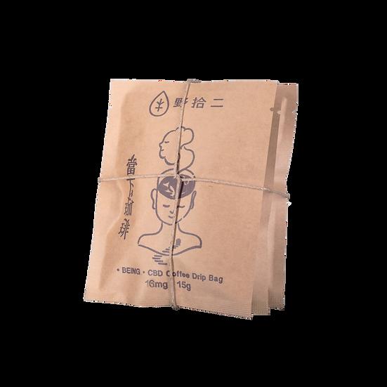 Being CBD Coffee Drip BagX3