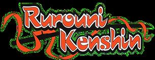Rurouni_Kenshin_Logo.png