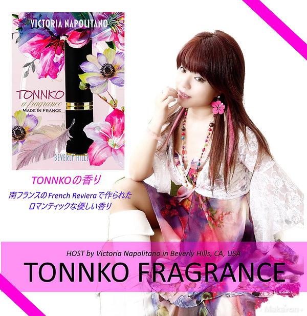 TONNKOの香り.jpg
