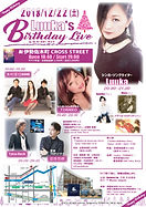 Luuka, Birthday, live, 出演, TONNKO