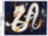 201505 オーラの共演2