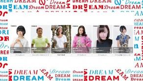 夢に向かって令和を駆け抜けるのは誰だ!あなたの「夢」がみんなの財産になるSNS「FiNANCiE」に本日よりアイドル、竹あかり演出家、かけっこのコーチなど新たに6名がヒーローとして参加!!