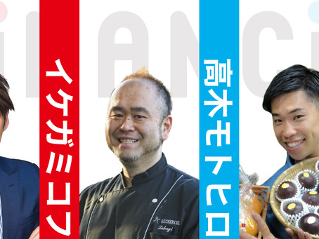 FiNANCiE(フィナンシェ)公募から3名のオーナーデビュー!「生きる力を鍛える学校をつくりたい」「スイーツ集団をつくりたい」「果物を通して日本の良さを伝えたい」、夢実現に向けて初期サポーター募集!