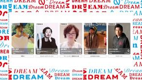 あなたの「夢」がみんなの財産になるSNS「FiNANCiE」に本日よりオルゴールアーティスト・料理人・プロゲーマーなど5名が新規ヒーローとして参加
