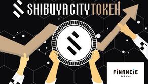 渋谷からJリーグ参入を目指す「SHIBUYA CITY FC」が、FiNANCiE(フィナンシェ)でサポーター向けトークン販売を開始!