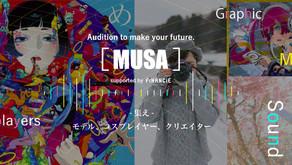 自己実現を支援する新時代クリエイター・モデル(コスプレイヤー含む)発掘オーディション『MUSA』supported byFiNANCiE(フィナンシェ)が開催決定!