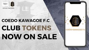 COEDO KAWAGOE F.Cがブロックチェーン技術を利用した、トークン発行型クラウドファンディング2.0「FiNANCiE」でクラブトークンを発行!