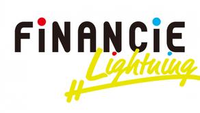 取引の高速化、プライバシー保護、取引履歴の透明化を同時に実現させたアーキテクチャ「FiNANCiE Lightningフェーズ2」をリリース!