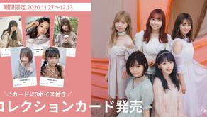 原宿発のUUUM所属アイドル「神宿」が、ニューアルバム「THE LIFE OF IDOL」発売を記念したデジタルコレクションカードを販売開始!
