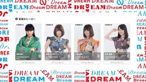 私には叶えたい夢がある…!演歌女子ルピナス組より「馬渕恭子さん」「鬼瓦トイ子さん」「小泉里紗さん」「永井杏樹さん」が「FiNANCiE」のヒーローとして新たに登場!