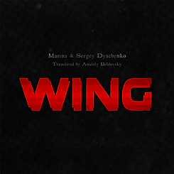 wing-series.png