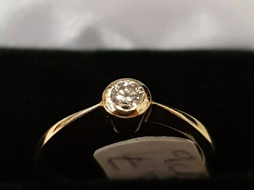 9ct yellow gold, Diamond Solitaire Ring