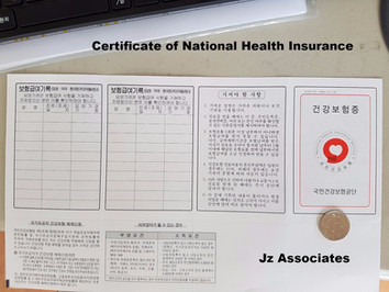 Certificate of National Health Insurance(건강보험증)