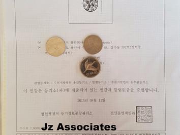 Corp. Seal Certificate(법인 인감증명서)