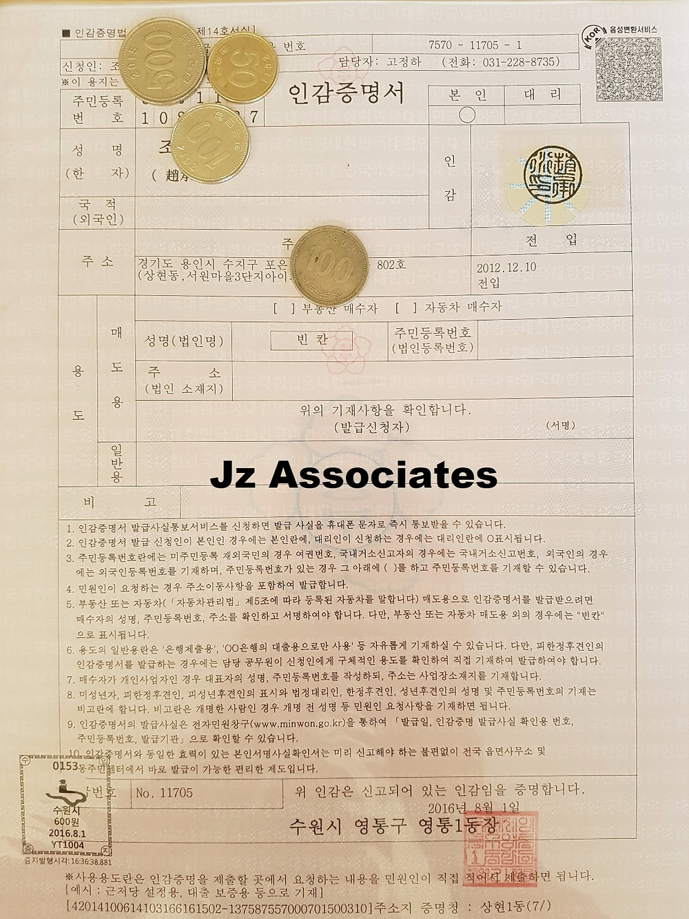 Jz Associates