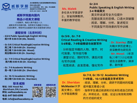English Language Programs for Students in China