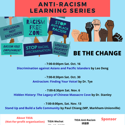 Anti-Racism Learning Series