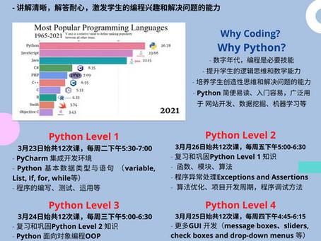 Python Courses