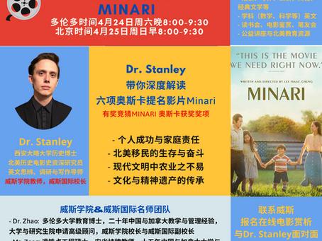 Dr. Stanley's Movie Talk on Minari