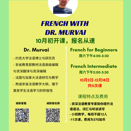 Weekend French Programs