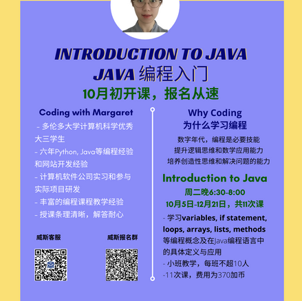 Java Intro Course from October to December; Enroll Now