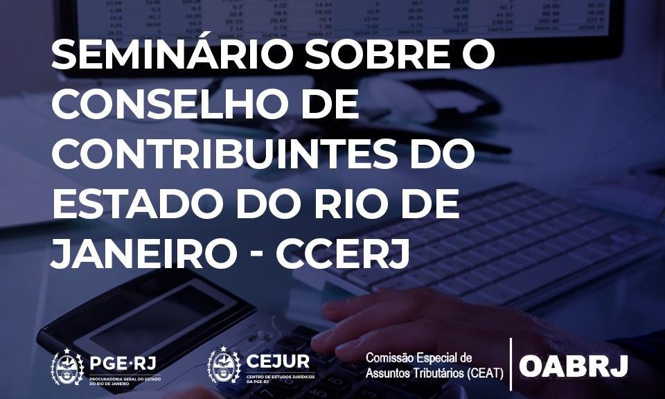 Tributarista Olavo Leite, sócio de LL Advogados, coordena seminário na PGE-RJ sobre o Conselho de Contribuintes
