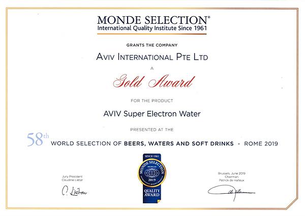 Aviv Water Monde Selecton GOLD Award