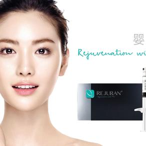Rejuran Singapore: Unparalleled Healing of Ageing Skin