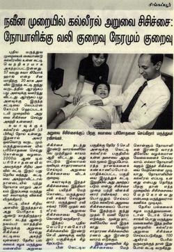 news-tamilmurasu