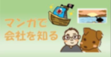 スクリーンショット 2019-08-08 14.12.10.png