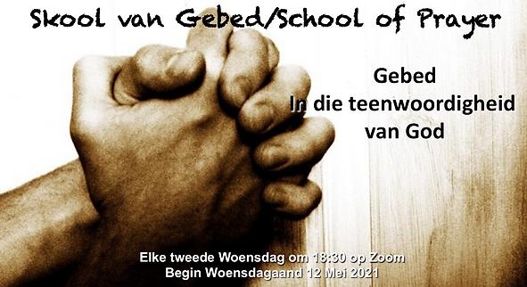 Prayer1.png
