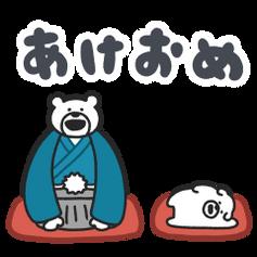 2018/12/27 けたくまおみくじ年賀スタンプ