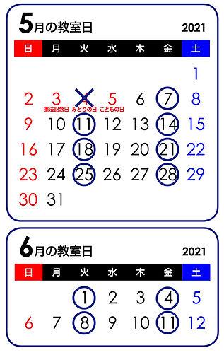 カレンダー5月号.jpg